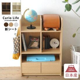 日本製・完成品 こどもと暮らしオリジナル Curio Life ランドセルラック キャスター付き ワイド ランドセルラック ランドセル 収納 ラック キャスター付き 日本製 2人用 木目 お片付け 大容量