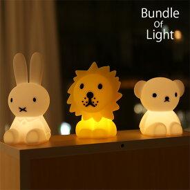 【クリスマスラッピング無料】 Mr Maria Bundle Of Light 【袋ラッピング対応】 ミッフィー ブルーナ ライト 卓上 LED 照明 子供部屋 リビング 常夜灯 コードレス