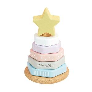 Milky Toy ミルキートイ Dreamy Tree(ドリーミーツリー) おうち時間 木のおもちゃ おもちゃ 木製玩具 ウッドトイ 知育玩具 知育 ベビー ギフト プレゼント 【あす楽対応】