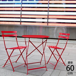 Fermob フェルモブ Bistro ビストロ ラウンドテーブル60 ガーデンテーブル テーブル 丸テーブル テラス ベランダ おうちカフェ カラフル スリム 折りたたみ 軽量
