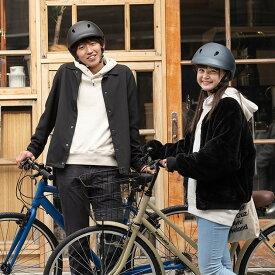 dolphin(ドルフィン)  自転車用ヘルメット ヘルメット 自転車 中学生 高校生 通学 おしゃれ 無地 シンプル ブラック ブラウン ネイビー ホワイト SG規格 日本製