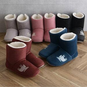 【まとめ買いクーポン】 FARG&FORM moz(モズ) ボアルームブーツ ルームシューズ ブーツ 子供用 もこもこ 洗える 冬用 暖かい 子供 メンズ レディース かわいい おしゃれ