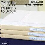 書道用紙/紙/本画仙/漢字用/手漉き/書道用品