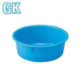 タライ 9L 9リットル たらい 洗濯 丸型 青 ブルー プール 水 洗い物 手洗い オケ ビックオケ BBQ ドリンク 冷やす つけ置き オキシ漬け 洗濯 屋台 子供 ペット 水遊び 業務用 飲食店 工場 リス GK タライ 35型