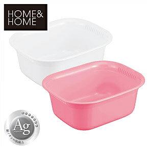 HOME&HOME洗い桶 角【キッチン用品 ウォッシュタブ 食器洗い すすぎ 抗菌 汚れにくい 白 ホワイト ピンク HOME&HOME リス】