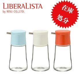 リベラリスタ 調味差しS LIBERALISTA 醤油差し 醤油さし しょう油差し しょう油さし しょうゆ差し ガラス 液だれしない キッチン おしゃれ かわいい pop 雑貨 白 赤 水色 ホワイト レッド Mサイズ リス