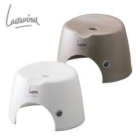 ラスレヴィーヌ 風呂椅子(小) バスチェア バスチェアー 風呂いす 抗菌 防カビ 座面まで約20cm 白 銀 銅 灰色 茶 ホワイト シルバー ブロンズ おしゃれ リス