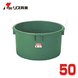 練り樽 50 グリーン ねりだる ネリ樽 業務用 左官 撹拌 プラスチック バケツ ばけつ モルタル 59リットル リス興業