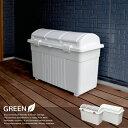 屋外 ゴミ箱 ダストボックス RISU植物由来3分類ゴミ箱 ごみ箱 100L ふた付き 分別 3分別 外用 ストッカー 大容量 大型…