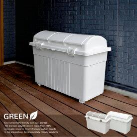 屋外 ゴミ箱 ダストボックス RISU植物由来3分類ゴミ箱 ごみ箱 100L ふた付き 分別 3分別 外用 ストッカー 大容量 大型 雨 分類 おしゃれ キャスター付 カフェ風 庭 ガーデニング 防災 ナチュラル ホワイト