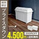 ★お得なクーポン配布中★ゴミ箱 屋外 RISU植物由来3分類ゴミ箱【ごみ箱 100L ふた付き 分別 3分別 外用 ストッカー …