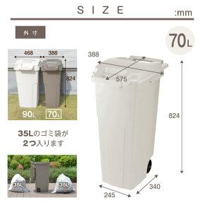 ゴミ箱屋外RISU植物由来キャスターペール70C2【ごみ箱ふた付き分別ゴミ箱2輪大容量大型防臭おしゃれキャスター付き業務用カラス対策カフェ風ブラウンナチュラル70L70リットルリス】
