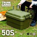 RISU トランクカーゴ スタッキングタイプ TC-50S アウトドア 大容量 収納ボックス 新型 50L フタ付き キャンプ 収納ケ…