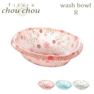 アクリル製 湯桶 湯おけ レギュラーサイズ 洗面器 おしゃれ かわいい バスグッズ 姫 可愛い 物語 お風呂 firuro 白 水色 ホワイト ピンク ブルー リス フィルロ シュシュ ウォッシュボールR