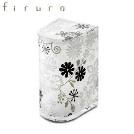 フィルロ トイレポット firuro サニタリーケース エチケット袋 ゴミ箱 サニタリーボックス トイレ リス