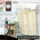 リベラリスタ ライスストッカー 米びつ プラスチック 計量カップ付 冷蔵庫 保存 保存容器 軽量 野菜室 キッチン用品 ライスボックス コメ カラフル ホワイト レッド グリーン 北欧 LIBERAL