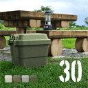 収納ボックス 収納ケース RISUトランクカーゴ TC-30 キャンプ アウトドア チェア 椅子 ベンチ カーキ 工具箱 工具ボッ…