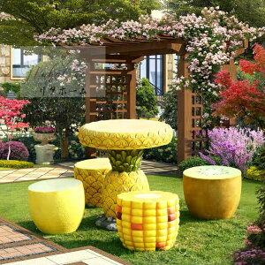 ガーデンテーブルセット 5点セット アンティーク 室内室外ベランダ兼用 北欧風ガーデンファニチャーセット