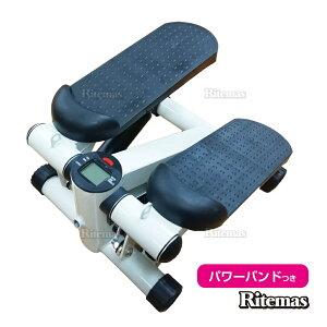 ミニ ステッパー パワーバンド付 ステッパー ダイエット 器具 ステッパー サイドステッパー 有酸素運動 ステッパー ダイエット 器具 踏み台昇降 健康 器具 ステッパーダイエット ツイストス