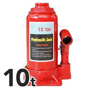 油圧ジャッキ 10t 油圧式 ボトルジャッキ 定格荷重 約10000kg 1台 単品 油圧ジャッキ だるまジャッキ ダルマジャッキ ジャッキ 手動 ジャッキアップ タイヤ交換 工具 小型 車載用 車 整備 修理