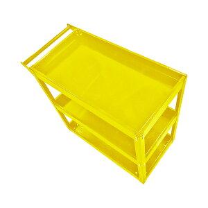 ツールワゴン 3段式 工具 ツールカート 工具ワゴン ワーキングカートワゴン 工具カート 工具箱 ツールボックス キャスター付き 工具入れ 整備用ワゴン 黄色