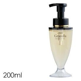 ハンドソープ 泡【グレーセラ ハンドソープ 200ml】保湿 弱酸性 濃密泡 シトラス フローラル 植物由来成分