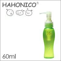 【ラッキーシール対応】トリートメント 洗い流さない【ハホニコ ジュウロクユ 60ml】ハホニコ 髪 ツヤ 輝き 潤い