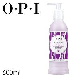 【ラッキーシール対応】ボディクリーム いい香り【OPI アボジュース バイオレットオーキッド 600ml】opi ネイル ハンドクリーム ボディケア オーキッド