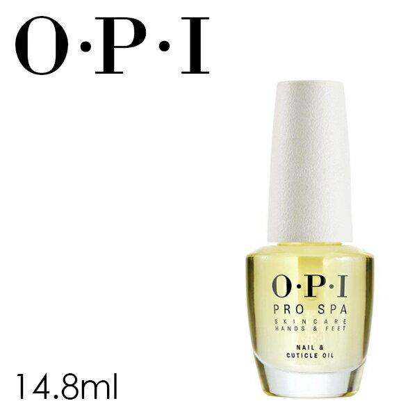 【ラッキーシール対応】opi キューティクルオイル【OPI プロスパ ネイル&キューティクルオイル 14.8ml】ハンドケア 保湿 乾燥 爪 ネイル