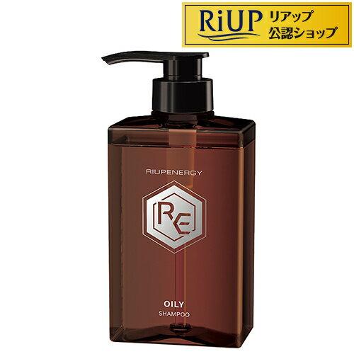 リアップエナジー 薬用スカルプシャンプー オイリー Ver.3.0(400mL)【rdkai_12】【リアップ】【送料無料】