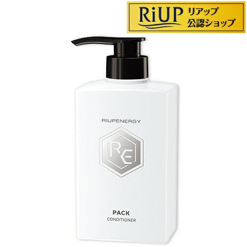 リアップエナジー 薬用スカルプパックコンディショナー Ver.3.0(400mL)【rdkai_12】【リアップ】【送料無料】