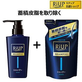 【医薬部外品】リアップスカルプシャンプー+つめかえ用セット(1セット)【リアップ】