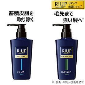 リアップスカルプシャンプー+リアップヘアコンディショナーセット(1セット)【リアップ】
