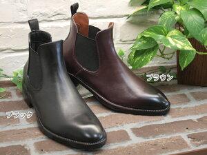 特別価格!☆1000円OFF☆【メンズ】【Achilles SORBO】革靴みたいな長靴 レインシューズ 002 【BL・BR】