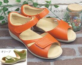 【ASAHI】アサヒ メディカルウォーク サンダル SL 7802 【KV78022・KV78025・KV78026】【オレンジ・オリーブ(グリーン)】