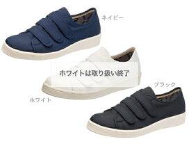 【ASAHI TOP DRY】トップドライ  防水カジュアルベルクロシューズ 2105 【NV・WH・BL】【レディース・メンズ】