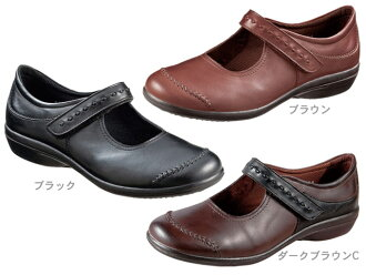 □-A special price! ☆1,000 yen OFF ☆ strap comfort SP5540