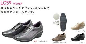 ☆15%OFF ☆ YONEX power cushion LC59
