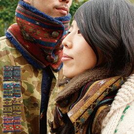 ベーシックエンチ 取り外しの出来るネックウォーマー ナバホネックウォーマー 男女兼用 襟巻 くるみボタン ニットキャップ ユニセックス 通販 防寒 おしゃれ ファッション 前ボタン RIVER UPリバーアップ Navajo Neck Warmer BASIQUENTI
