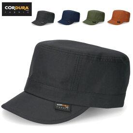 【コーデュラナイロン】ベーシックエンチ Cordura Work ワークキャップ 帽子 レディース メンズ オールシーズン サイズ調整 全4色 フリーサイズ 57cm 59cm
