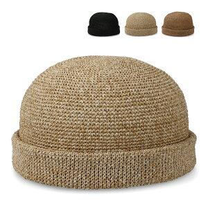 【フィッシャーマンキャップ ロールキャップ】ベーシックエンチ Paper Roll Cap ペーパー つば無し帽子 ショート キャップ 天然素材 ストロー 麦わら ユニーク 帽子 レディース メンズ オールシ