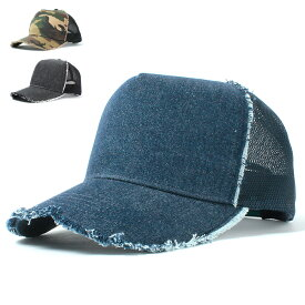 ベーシックエンチ Damage Mesh Cap ダメージメッシュキャップ BASIQUENTI WEB限定 帽子 メッシュキャップ キャップ ユニセックス 男女兼用 迷彩 デニム ボディ