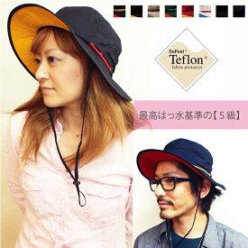 (はっ水ハット)Teflon Safari Hat ベーシックエンチ テフロン サファリハット WEB限定 レインハット サーフハット キャンプ フェス アウトドア キッズ レディース メンズ フリーサイズ 大きいサイズ