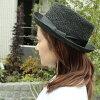 天然材料天然秸秆猪肉馅饼的帽子 !产品-纸海贝帽子散步,散步,中性中性男士帽子,稻草纸帽子 テラピンチ