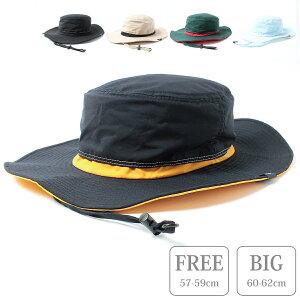 【大きいサイズ 撥水 防汚】Teflon Safari Hat 2 ベーシックエンチ WEB限定 リバーアップ オリジナル テフロン サファリハット 帽子 メンズ レディース はっ水 レインハット サーフハット アウトド