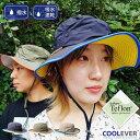 (はっ水)WEB限定 Teflon Coolever Safari Hat サファリハット アウトドア 登山 ゴルフ 散歩 釣り キャンプ レインハ…