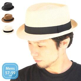 【ショートつば】ベーシックエンチ Short Brim Hat ショートブリム ハット BASIQUENTI 帽子 中折れ リバーアップ RIVER UP 小つば 日除け 通販 春夏 全3色 WEB限定 57cm-59cm メンズ レディース フリーサイズ bcz-n0183