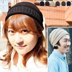 ベーシックエンチ Line Big Gather Kint Cap ラインビッグギャザーニットキャップ カテゴリー 帽子 ニットキャップ BASIQUENTI ニット帽 ワッチキャップ レディース メンズ 男女兼用 リバーアップ 通販 オリジナル ファッション