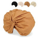 ラバブル Solid Wrap Turban ソリッド ラップ ターバン ヘアバンド 帽子 レディース おうち 家用 ヘアアクセ アクセサ…