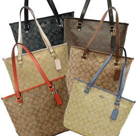 e49469282160 【スペシャルセール】コーチ COACH トートバッグ f58294 | 2way ショルダー バック バッグ 鞄 かばん